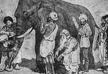 Blind-men-and-elephant-220x150px.jpg